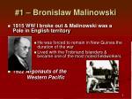 1 bronislaw malinowski