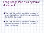 long range plan as a dynamic document1