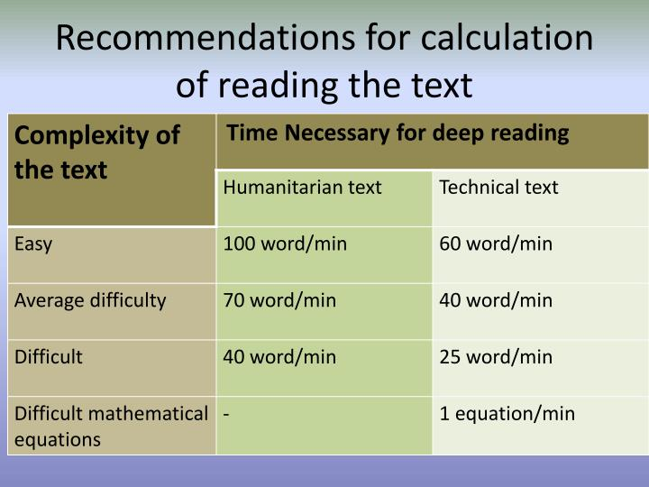 Recommendations for calculation of reading the text