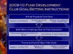 2009 10 fund development club goal setting instructions