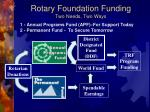 rotary foundation funding two needs two ways