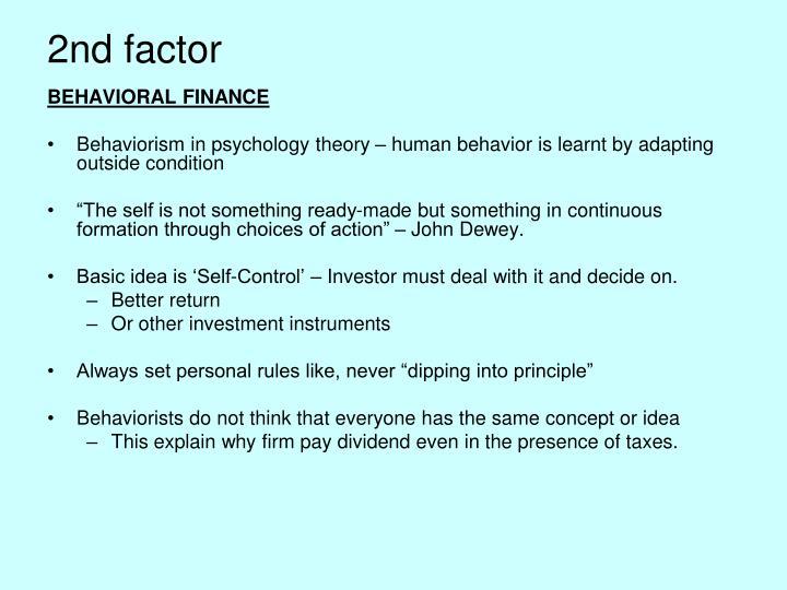 2nd factor