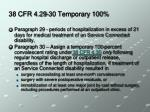 38 cfr 4 29 30 temporary 100