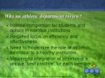 why an athletic department review