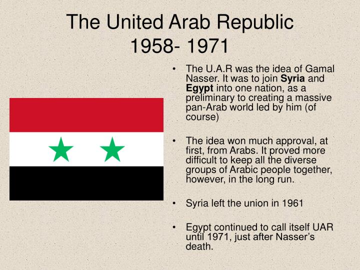 The United Arab Republic