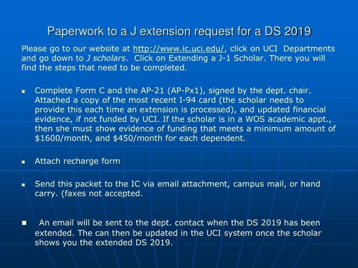 Paperwork to a J extension request for a DS 2019