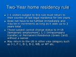 two year home residency rule