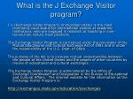 what is the j exchange visitor program