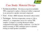 case study material design