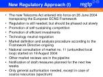 new regulatory approach i
