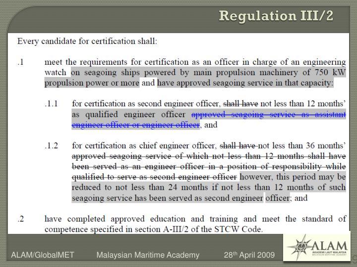 Regulation III/2