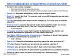 short explanations of algorithms on previous slide