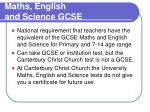 maths english and science gcse