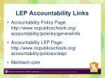 lep accountability links