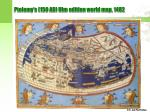 ptolemy s 150 ad ulm edition world map 1482