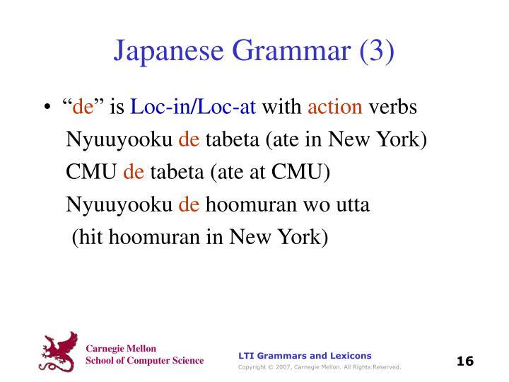Japanese Grammar (3)