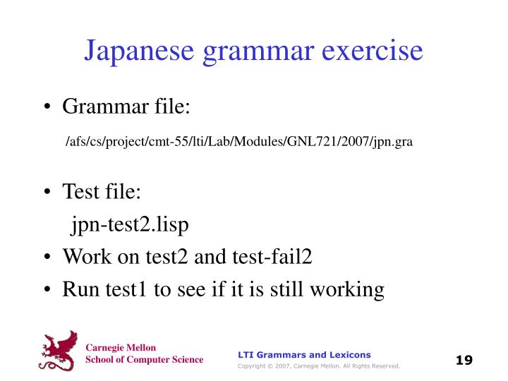 Japanese grammar exercise