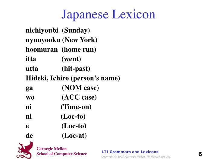 Japanese Lexicon