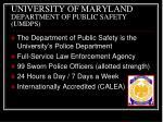 university of maryland department of public safety umdps