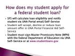 how does my student apply for a federal student loan
