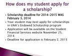 how does my student apply for a scholarship