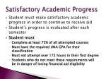 satisfactory academic progress