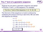 the n th term of a geometric sequence