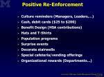 positive re enforcement