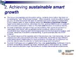 2 achieving sustainable smart growth