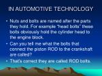 in automotive technology