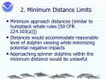 2 minimum distance limits