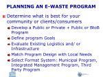 planning an e waste program