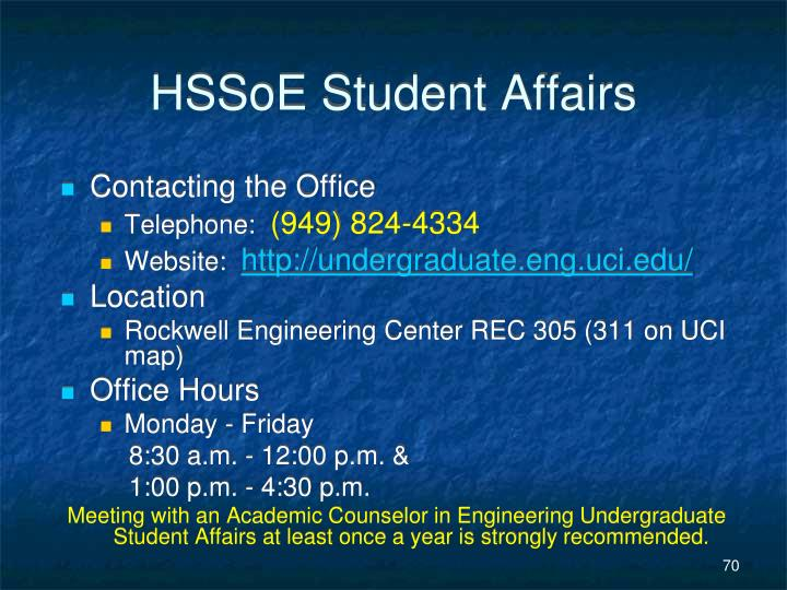 HSSoE Student Affairs
