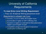 university of california requirements1