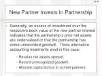 new partner invests in partnership2