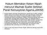 hukum memakan ketam nipah menurut mazhab syafie terbitan panel kemusykilan agama jakim