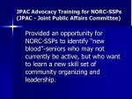 jpac advocacy training for norc ssps jpac joint public affairs committee