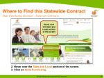 where to find this statewide contract state purchasing division statewide contracts1