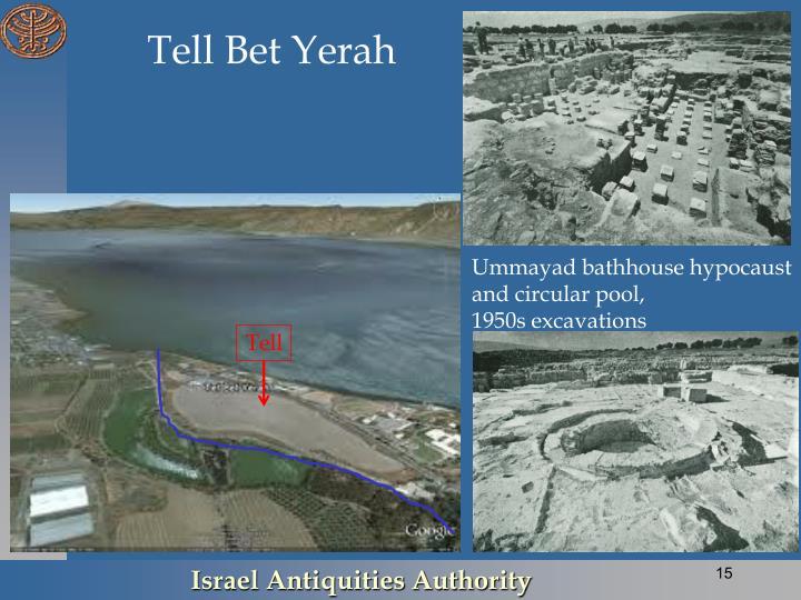Tell Bet Yerah