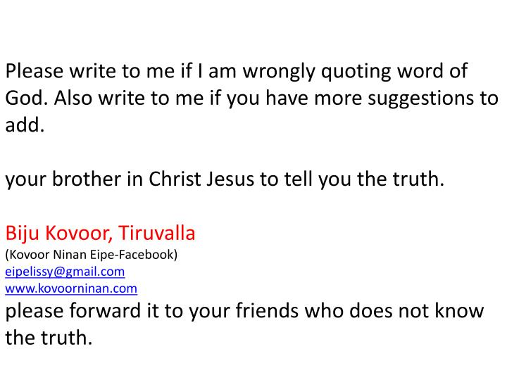 Please write to me if I am wrongly quoting word of God. Also write to me if you have more suggestions to add.