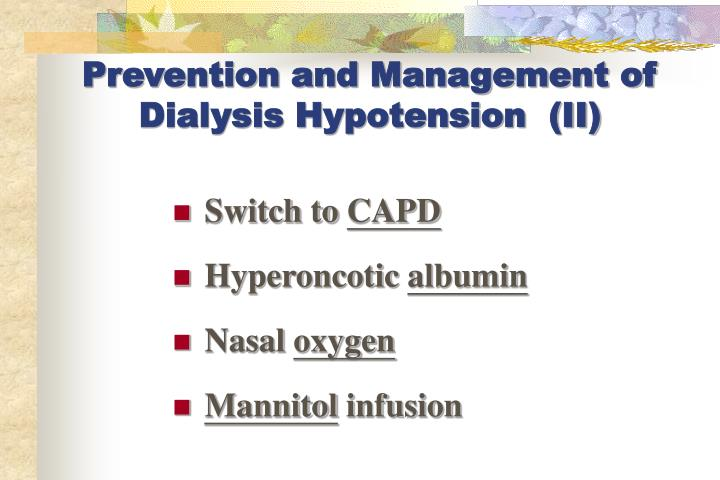Prevention and Management of Dialysis Hypotension  (II)