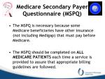 medicare secondary payer questionnaire mspq