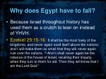 why does egypt have to fall