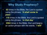 why study prophecy10