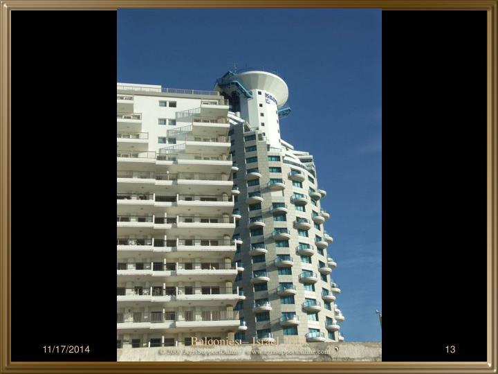 Balconies – Israel 2004