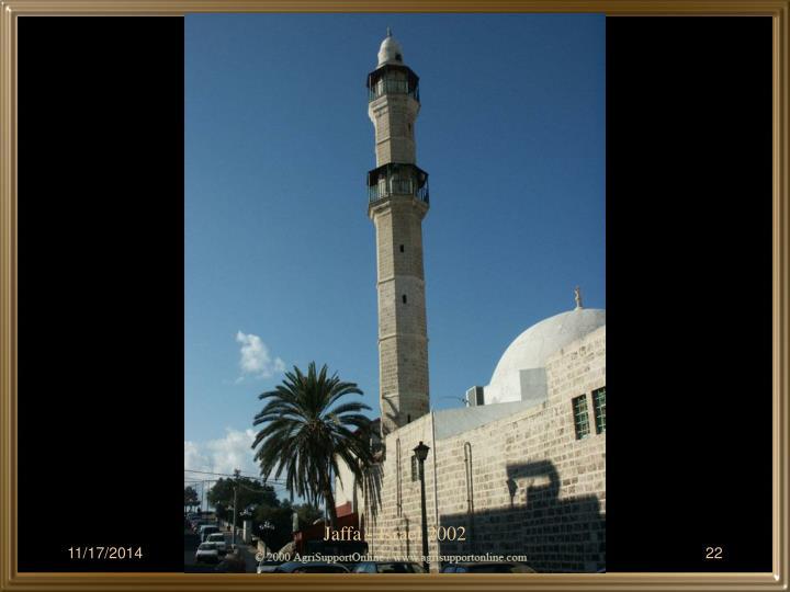 Jaffa - Israel 2002