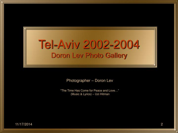 Tel aviv 2002 2004 doron lev photo gallery