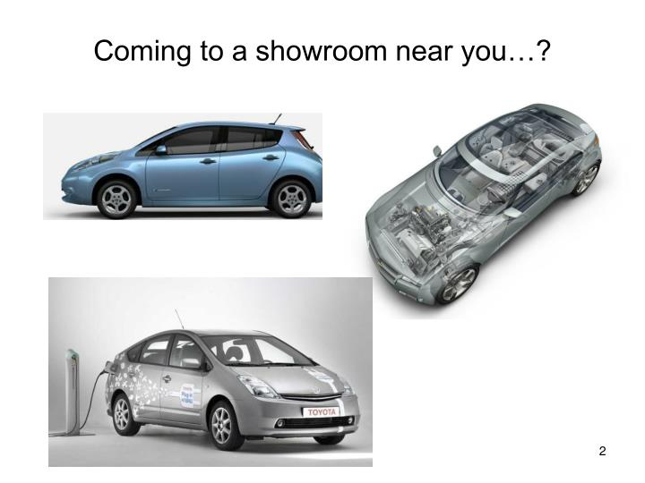 Coming to a showroom near you…?