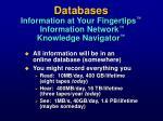 databases information at your fingertips information network knowledge navigator