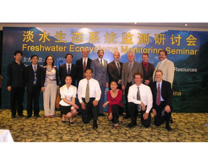 Talks in Beijing at Hydrology Bureau